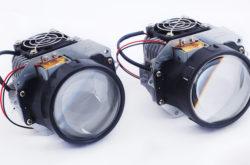 Светодиодные би-линзы размером 3,0'. Сила света 1500 lux. Мощные вентиляторы активного охлаждения. Срок службы до 50000 часов. Гарантия 12 мес.